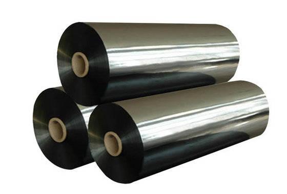 hardware tools: Sell metallized film VMCPP