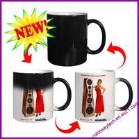 Sell Blank Sublimation Color Changing Mug/Magic Photo Mug