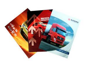Wholesale magazine printing: Professional Magazine,Fashion Magazine Printing Service
