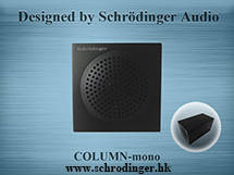 Wholesale gifts: Bass Boosting Bluetooth Speaker