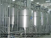 Sell fermentation tank