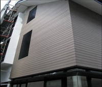 Composite Exterior Wall Panel Deft Design from Coowin