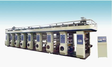 Sell High-Speed Printing Machine (RPHS-A)