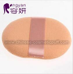 Wholesale makeup raw materials: Ellipse Shape Powder Puff
