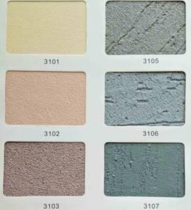 Wholesale chalk cover: Weather Resistant ExteriorStrong Texture Paint