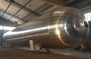 Wholesale Energy Projects: Liquid CO2 Transport Tank