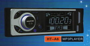Wholesale mp3: Car MP3 Player with FM Radio