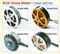 Outrunner Brushless DC Motor BLDC Motor 5020 Used for Robotics, RC Vehicles and Electric Cars