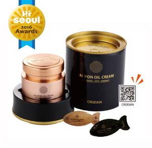 Wholesale salmon oil cream: Korea Cosmetics Salmon Oil Cream