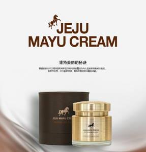 Wholesale tangerine: Jeju Mayu Cream [KOREA COSMETIC]