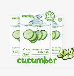 Wholesale protective mask: Its Real Hydro Gel Mask [Cucumber]