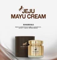Jeju Mayu Cream [KOREA COSMETIC]