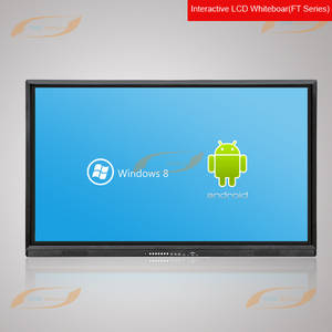 Wholesale hard disk enclosure: 85  All-in-one 10points IR Touch Screen Monitor(Support Windows & Android Dual System)