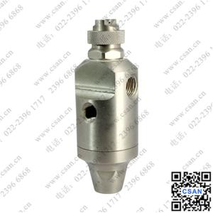 Wholesale air nozzle: Automatic Air Atomizing Nozzles
