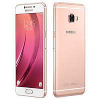 Sell Sell_Samsung_Galaxy C7, C7, C7000 4G Dual Sim Phone (64GB) Unlocked Origina