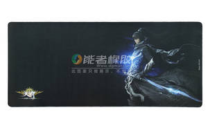 Wholesale Mouse Pads: Custom Gaming Mouse Pad Printed Mousepad&E-sport Mouse Pad
