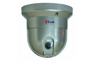 Wholesale CCTV Camera Housing: IR Pan-Tilt Dome CCD Camera IPDA-N370P