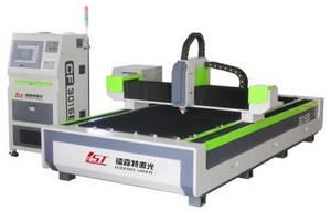 Wholesale laser cut: Fiber Laser Cutting Machine