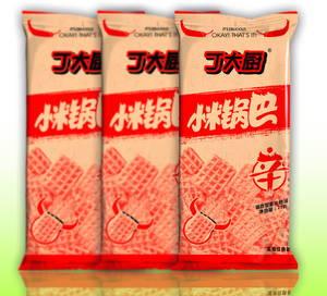 Wholesale plastic packaging: Back Sealing Bag , Food Packaging, Plastic Packaging, Vacuum Bag