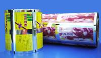 Snack Packaging Film
