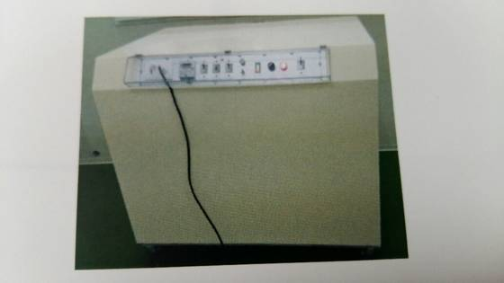 pc power supply: Sell Automatic Generator