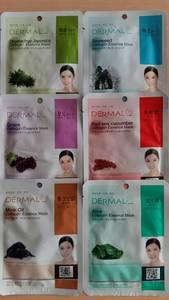 Wholesale best eye patch: Collagen Essence Mask Pack