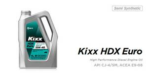 Wholesale engine protect: Kixx HDX Euro - Diesel Engine Oil, Lubricant