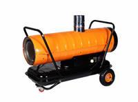 Kerosene/Diesel Forced Air Heaters (DLT-IFA260K)
