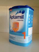 Wholesale manganese sulphate price: Aptamil Milk,Friso,Nido Baby Milk Powder