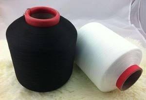 Wholesale Nylon Yarn: NYLON6 DTY YARN