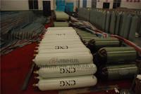 Sell CNG cylinder/Compressed Natural Gas Cylinder