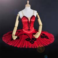 Ballet Tutu/Tutus/Performance Tutu/Dance Tutu/Practice Tutus