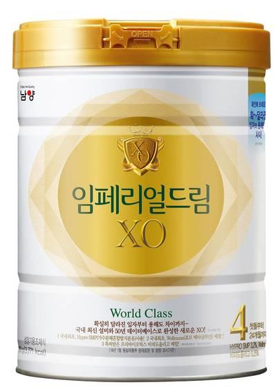 korea cosmetic: Sell Korea No1 Milk powder