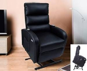 Wholesale chocolate: Lift Chair Recliner with Massage and Heat