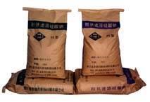 Wholesale polypropylene bag 50 kg: Powdery Instant Potassium Silicate