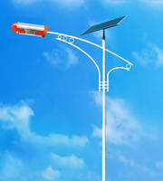 Sell LED solar street light with CE certificate