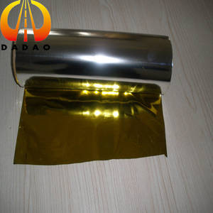 Wholesale cake: Gold Metallized PET Film for Cake Board