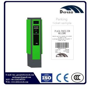 Wholesale parking system: Smart Parking Management System Entry Station Barcode Ticket Dispenser