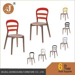Wholesale internet: Modern Indoor Furniture Internet Comfortable Wooden Round Cafe Chair