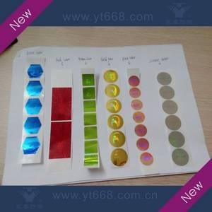 Wholesale customized design labels: Rainbow Custom Design Hologram Label