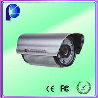 Sell IR waterproof camera(KD-060IR-S2026A)