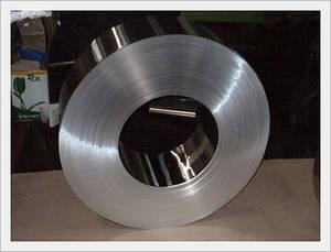 Wholesale aluminum: Aluminum Strip