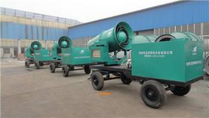 Wholesale water cannon: Dedusting Mist Cannon/Mine Fan/Mining Ventilation System/Axial Fan