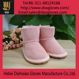 Wholesale Boots: Winter Kids Snow Boots