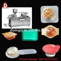 DPP80 1500pcs/H Ketchup, Jam,Honey, Butter, Chocolate,Candy,Milk ,Yogurt Blister Packing Machine