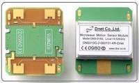 X-Band Microwave Motion Sensor Module I