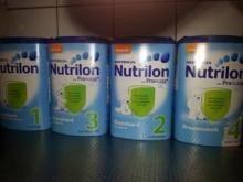 Wholesale baby powder: Aptamil Baby Milk
