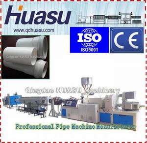 Wholesale curtain brackets: Hot Sale PVC Solid Wall Drinage Pipe Making Machine Production Line