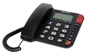 Wholesale Corded Telephones: Big Button Home Office Corded  Caller ID Telephone(ESN-258)
