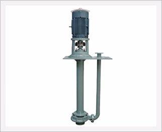 Vertical Sump Pump Id 2399573 Product Details View